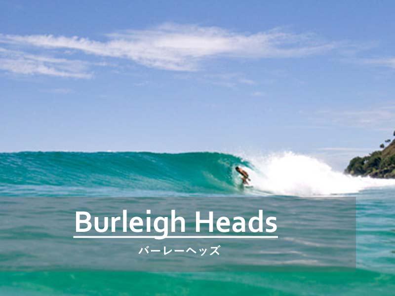 Burleigh-Heads