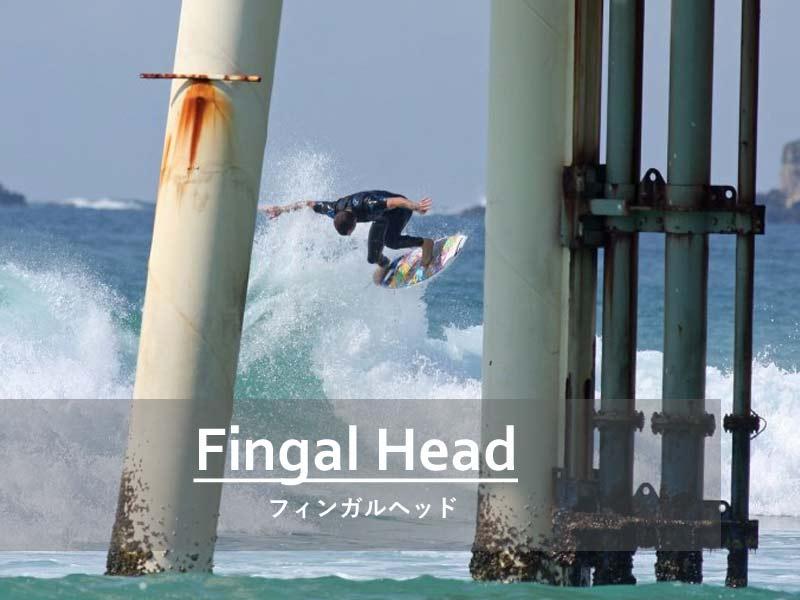 Fingal-Head