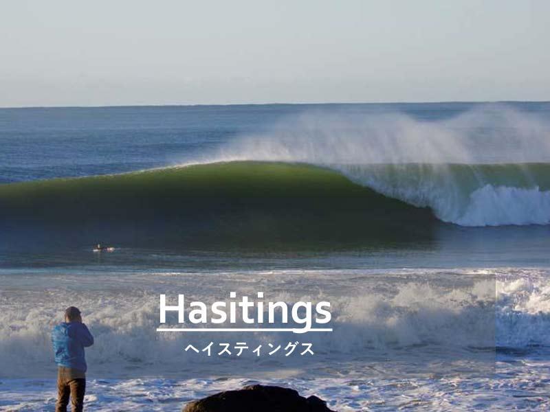 Hasitings
