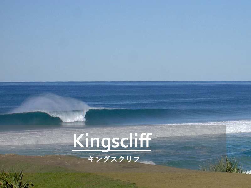 Kingscliff