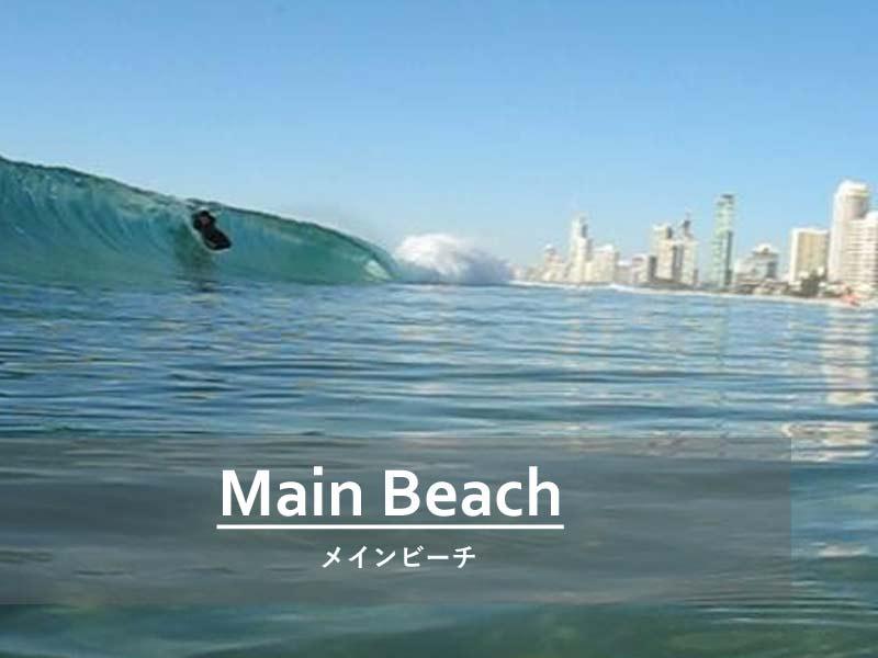 Main-Beach
