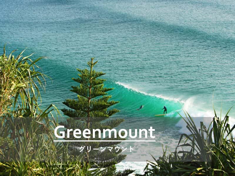greenmount